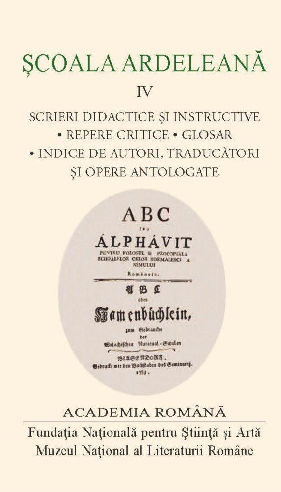 Şcoala Ardeleană Vol. I-IV